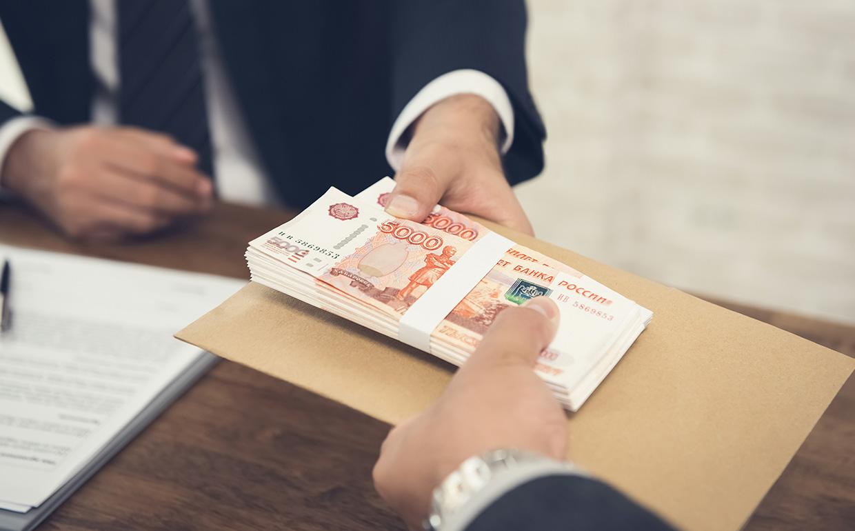 Срочное оформление кредита по льготной программе.