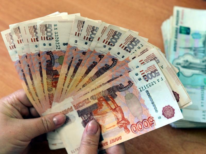 Одобрим кредит в банке на самых выгодных условиях.