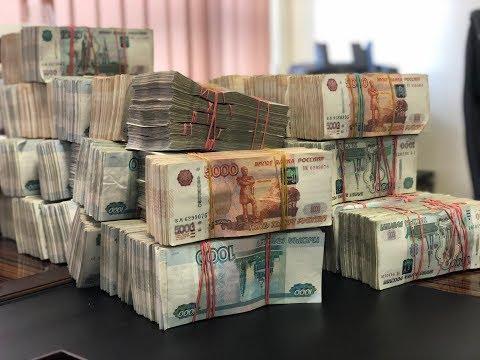 Кредит на любые цели до 2,5 млн. рублей,даже с текущими долгами.